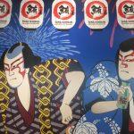 best-Japanese-restaurants-Pattaya-sushi