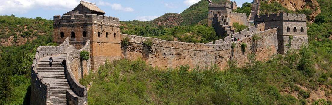 Beijing-China-Forbidden