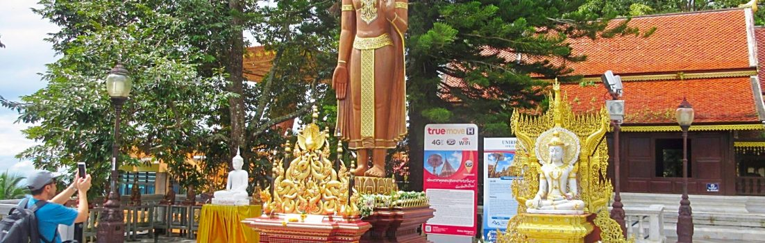 Chiang-Mai-Province-Sacred-site