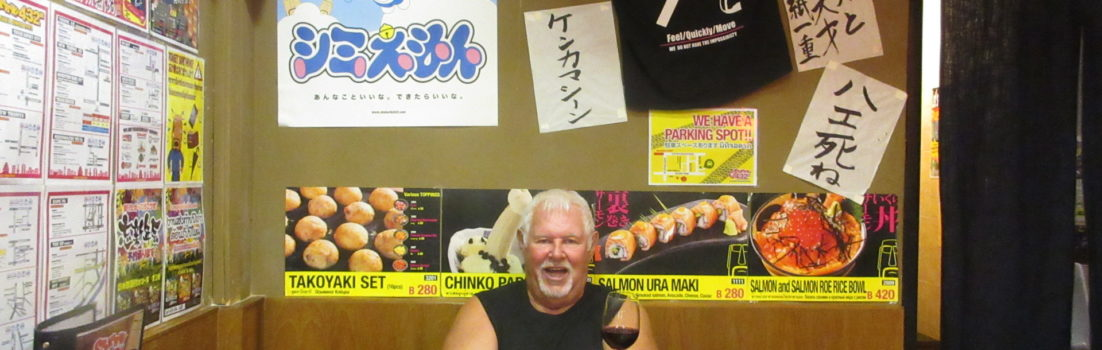 Shakariki-432-great-Japanese-restaurants