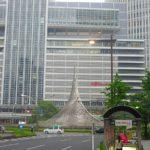 Modern-Skyscrapers-Nagoya-Japan