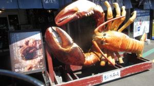 Nijo-Seafood-Market-Sapporo-Japan