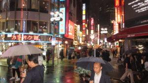 Asakusa-Shibuya-Tokyo-Japan