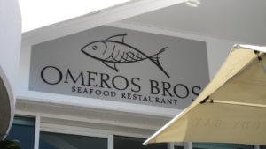 Omoros-Bros-seafood-restaurant-Gold-Coast
